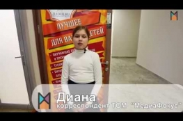 Embedded thumbnail for Одаренные дети Тюмень